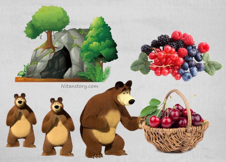 เรื่องสั้น หมีเก็บเบอร์รี่